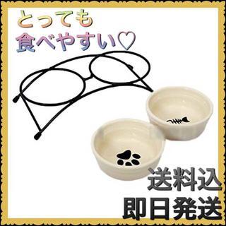 新品♡食べやすくてペットも大喜び♡フード スタンド ボウル セット(猫)