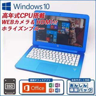 ヒューレットパッカード(HP)のノートパソコン HP TPN-Q155 Office Windows10(ノートPC)