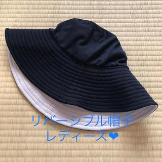 レディース  帽子  リバーシブル  美品☆(ハット)