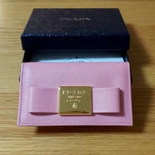 プラダ(PRADA)のPRADA カードケース 名刺入れ ピンク サフィアーノレザー プラダ(名刺入れ/定期入れ)