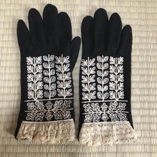 アナスイ(ANNA SUI)のAnna sui 刺繍手袋(手袋)