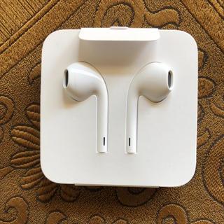 アップル(Apple)のiPhone 8 イヤホン(ヘッドフォン/イヤフォン)