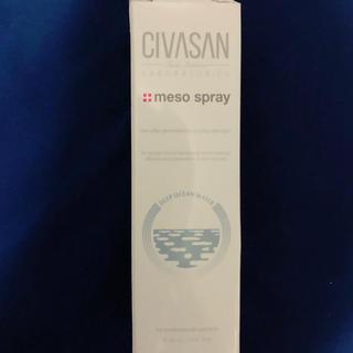CIVASAN シバサン ブースター 正規品(ブースター / 導入液)