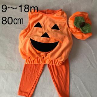 コストコ(コストコ)のハロウィン かぼちゃコスチューム コストコ購入(衣装)