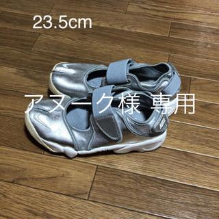 ナイキ(NIKE)の専用 ナイキ エアリフト シルバー 23.5cm(スニーカー)