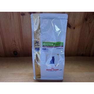ロイヤルカナン 猫 pHコントロール オルファクトリー 500g×12袋(猫)