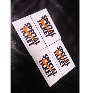 ナイキ(NIKE)の 締め切り迫る!大人気ナイキスペシャルチケット4枚セット!最強割引クーポン券  (ショッピング)