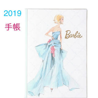 バービー(Barbie)の【手帳 2019】月間B6 バービー ブルー(カレンダー/スケジュール)