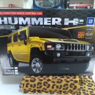 ハマー(HUMMER)のHUMMER H2ラジコン!(ホビーラジコン)