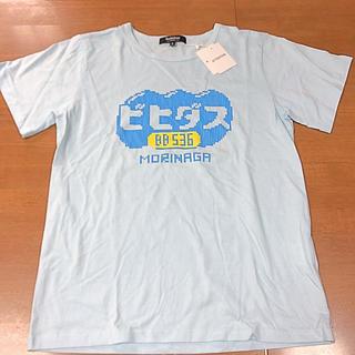 モリナガニュウギョウ(森永乳業)の新品☆ビヒダスTシャツ(Tシャツ(半袖/袖なし))