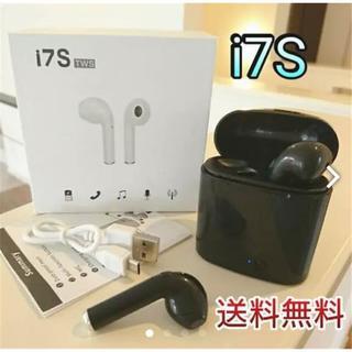 ワイヤレスイヤホン 黒 ブラック 充電 ケース i7s(ヘッドフォン/イヤフォン)