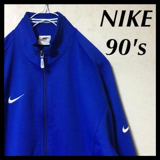 ナイキ(NIKE)の90s古着 シルバータグ NIKE ナイキ 右胸ロゴ刺繍 ジャージ 日本製(ジャージ)