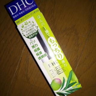 ディーエイチシー(DHC)のDHCオリーブバージンオイル7ml(フェイスオイル / バーム)