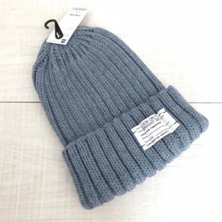ジーユー(GU)の【新品】GU ♡ ジーユー ニット帽 ブルー系(ニット帽/ビーニー)