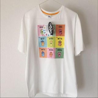シマムラ(しまむら)のこんなこいるかな プリントTシャツ 新品未使用(Tシャツ/カットソー(半袖/袖なし))