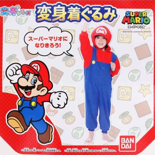 バンダイ(BANDAI)のマリオ(130cm)(衣装)