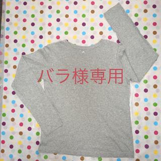 モンベル(mont bell)のモンベル 長袖Tシャツ レディースL(Tシャツ(長袖/七分))
