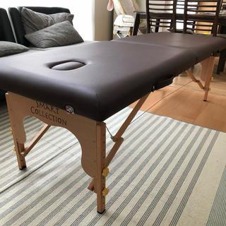 Smari collection 木製エステベッド(簡易ベッド/折りたたみベッド)