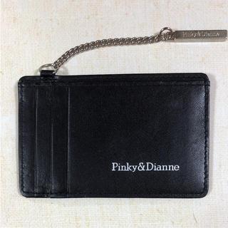 ピンキーアンドダイアン(Pinky&Dianne)の新品 ピンキー&ダイアン カードケース(名刺入れ/定期入れ)