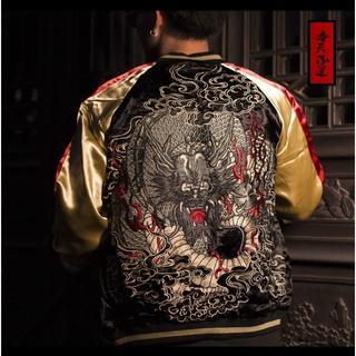 【取り寄せ】奉天承運M~2XL両面刺繍リバーシブル!!龍神ドラゴン刺繍スカジャン(スカジャン)