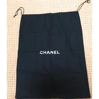 シャネル(CHANEL)のシャネル 布袋(その他)