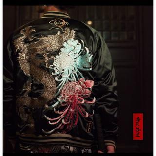 【取り寄せ】奉天承運◆片面M~2L◆龍神+牡丹+鳳凰刺繍◆スカジャン和柄横須賀(スカジャン)
