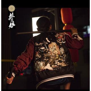 【取り寄せ】奉天承運◆M~2L◆片面◆本刺繍◆抜刀娘◆スカジャン◆和柄横須賀 (スカジャン)