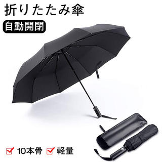 ❤️ 折りたたみ傘 軽量 頑丈 高撥水 耐風 超耐久性 おおきい118cm(傘)