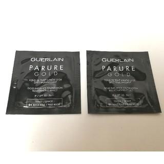 ゲラン(GUERLAIN)のゲラン ファンデーション サンプル 2点(サンプル/トライアルキット)