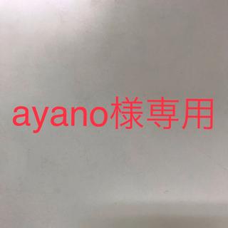 タニタ(TANITA)のayano様専用(口臭防止/エチケット用品)
