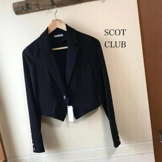 スコットクラブ(SCOT CLUB)の新品 SCOT CLUB ジャケット ストライプ  ショート丈(テーラードジャケット)