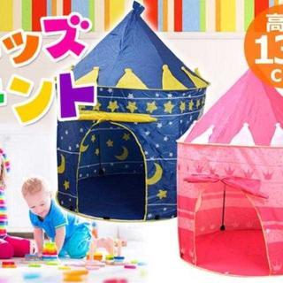 OF011 送料無料♪夜空のお城 星柄キッズテント 135cm ブルー(タイツ/ストッキング)