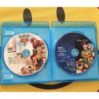 ディズニー(Disney)のトイストーリー3  DVD&ブルーレイセット(アニメ)