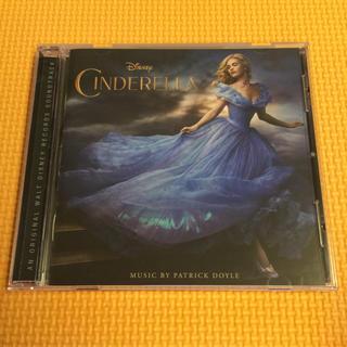 ディズニー(Disney)のCINDERELLA CD(アニメ)