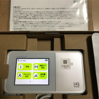 WiMAX W03 クレードル付(その他)