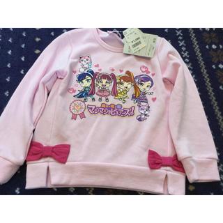 シマムラ(しまむら)のマジマジョピュアーズ   トレーナー ピンク 110(Tシャツ/カットソー)