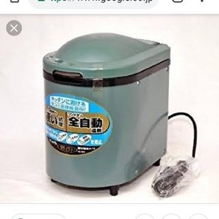 パナソニック(Panasonic)のナショナル生ごみ処理機リサイクラー(生ごみ処理機)