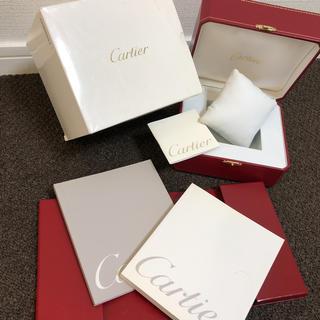 カルティエ(Cartier)のカルティエ 時計用 ボックス ケース (その他)