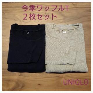 ユニクロ(UNIQLO)のユニクロ❤️ワッフルクルーネックT☆七分袖☆ブラック☆ベージュ☆M☆2枚組☆(Tシャツ(長袖/七分))