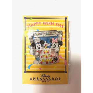 ディズニー(Disney)のシェフミッキー 非売品 お誕生日 ピンバッジ(バッジ/ピンバッジ)