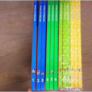 ディズニー(Disney)のディズニー英語システムDWE メインプログラム絵本(知育玩具)