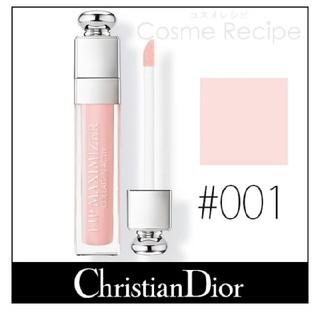 クリスチャンディオール(Christian Dior)のDior  マキシマイザー(リップグロス)