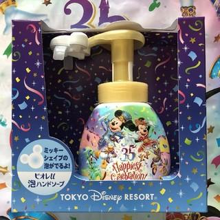 ディズニー(Disney)のミッキーシェイプのハンドソープ(キャラクターグッズ)