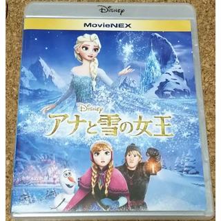 ディズニー(Disney)のセル版中古 ブルーレイ+DVD 「アナと雪の女王」(キッズ/ファミリー)