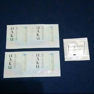 シセイドウ(SHISEIDO (資生堂))のHAKU  薬用 美白美容液 4回分(サンプル/トライアルキット)