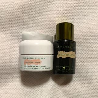 ドゥラメール(DE LA MER)のドゥ・ラ・メール 化粧水 クリーム(サンプル/トライアルキット)