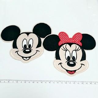 ディズニー(Disney)の新品 ミッキー ミニー 特大ワッペンセット(各種パーツ)