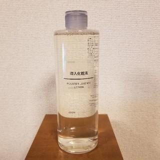 ムジルシリョウヒン(MUJI (無印良品))の無印良品 導入化粧液(ブースター / 導入液)