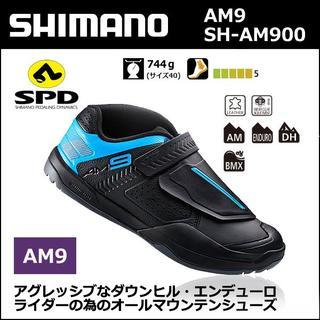 シマノ(SHIMANO)の新品!! シマノ ビンディングシューズ SH-AM900L 43(27.2cm)(ウエア)