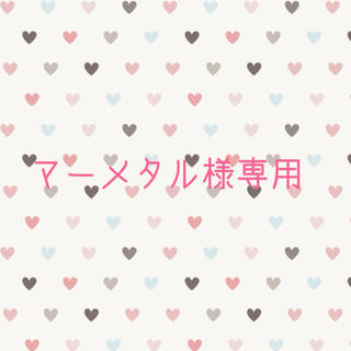 マーメタル様専用ページ(Tシャツ(長袖/七分))